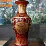 清红釉描金观音瓶