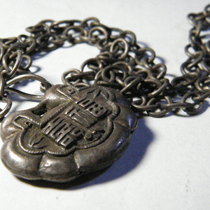 清代银锁带链子
