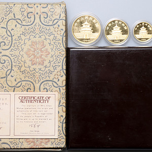 1985年熊猫金币一套5枚 原装盒子 完美