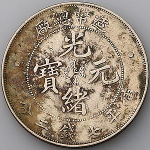 海淘阁 造币总厂银元 PCGS已经认证Q6