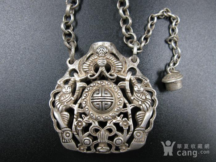 精品 清代老银福祷纹香曩挂饰图6