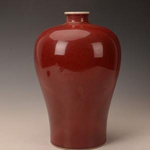 欧洲回流郎红釉梅瓶