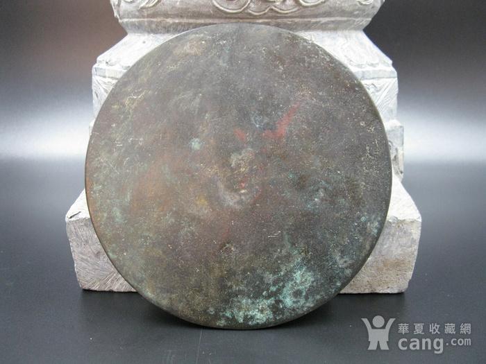 宋代花鸟人物纹铜镜图2