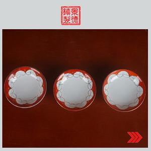 文革瓷 景德镇老厂瓷 精品收藏 全手工彩绘描金碟3个