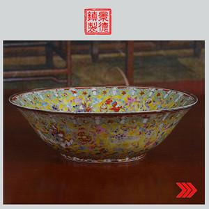景德镇老瓷器 文革瓷 全手工彩绘龙腾狮舞图描金碗