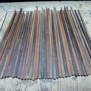 老红木筷子20双