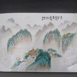 清晚期粉彩山水纹瓷板