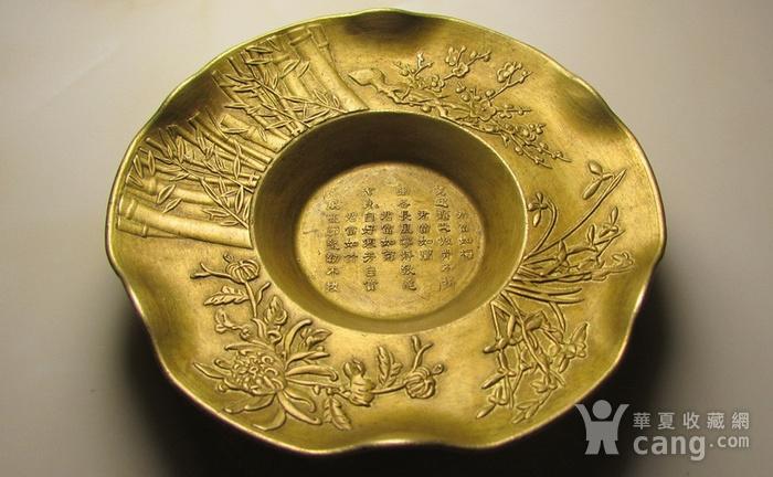 铜花口盘图1
