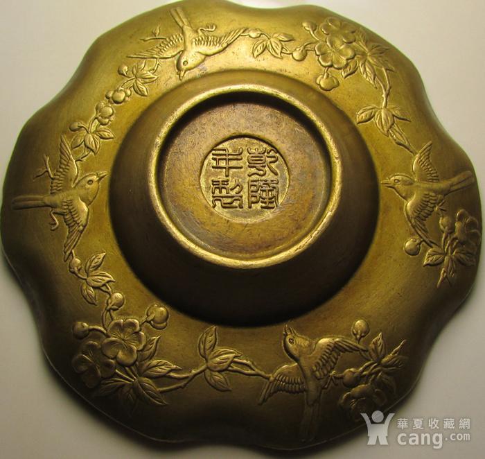 铜花口盘图9
