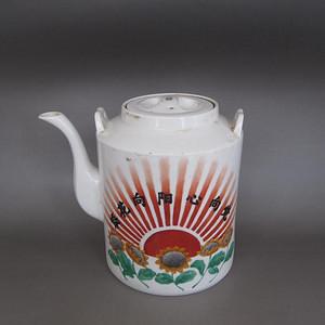 文革粉彩大号茶壶