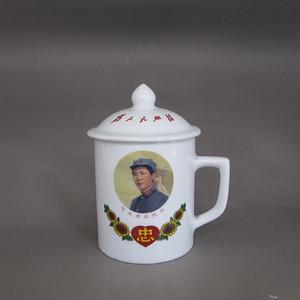 文革粉彩毛主席在陕北盖杯