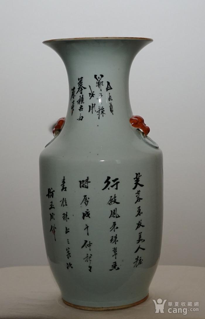 粉彩人物书法瓷瓶图4