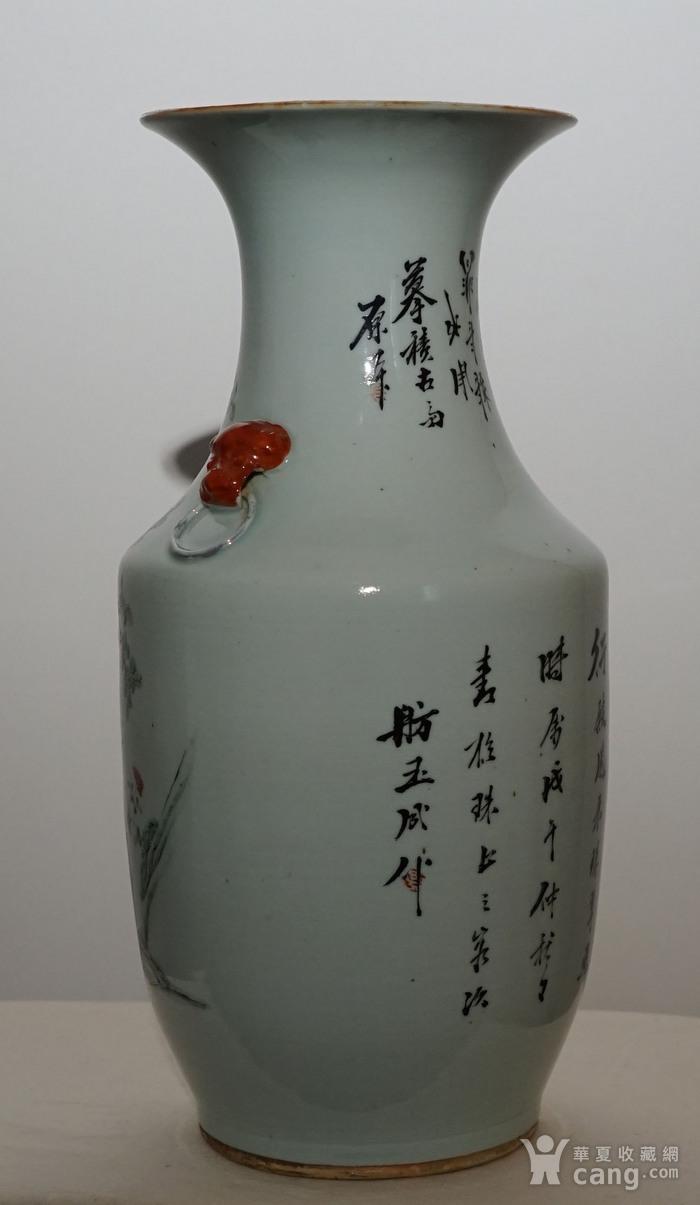 粉彩人物书法瓷瓶图5