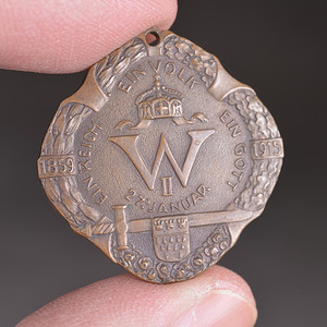 德皇威廉二世 纪念勋章