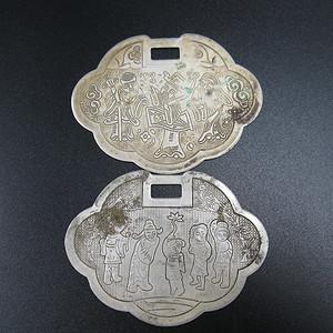 银饰人物纹挂锁