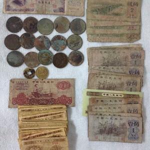 一些铜元纸币打包