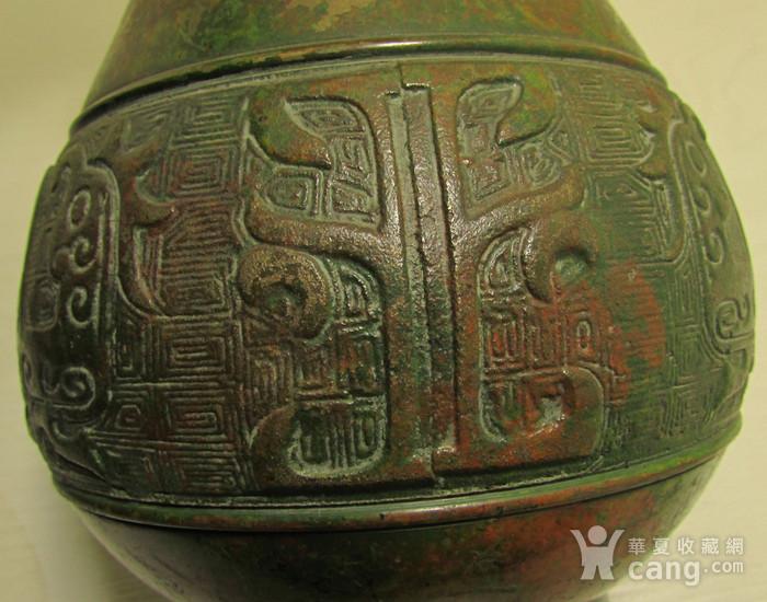 清晚期民国饕餮纹出戟双耳铜瓶图4