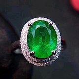 纯天然哥伦比亚素面祖母绿戒指