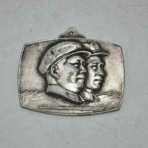 1969年426部队制纪念章