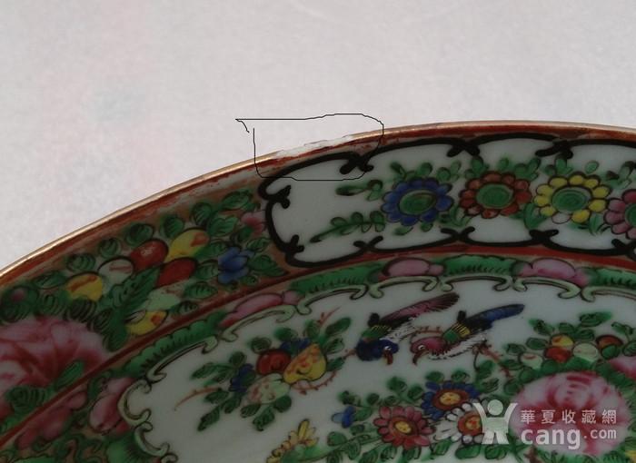 民国广彩人物大碗直径25.2公分包真包老图9