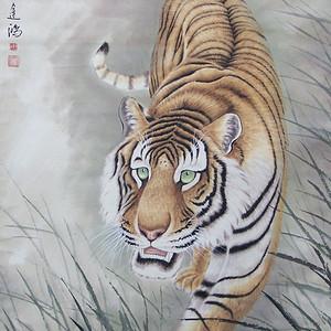 敬途鸿国画作品老虎精裱立轴