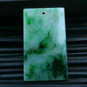 冰润飘绿平安牌吊坠