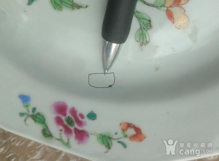 清雍正粉彩花卉牡丹纹葵口盘直径22.7公分包真图12