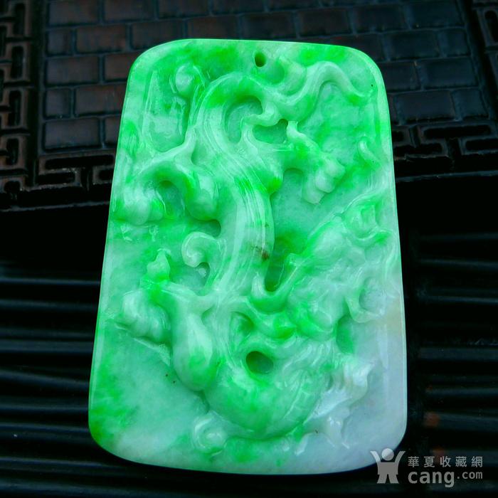 冰润绿飞龙在天吊坠图1