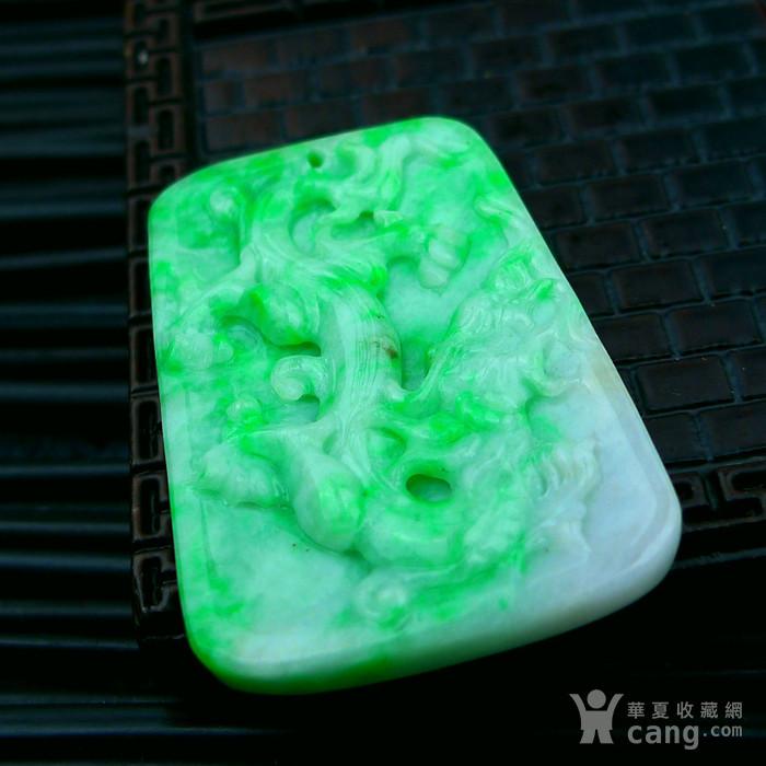 冰润绿飞龙在天吊坠图6