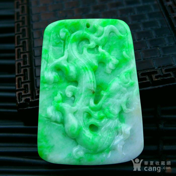 冰润绿飞龙在天吊坠图9