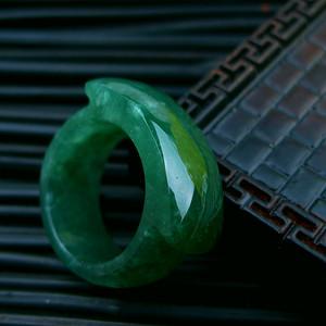 冰润满绿马鞍形戒指