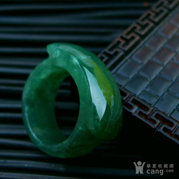 冰润满绿马鞍形戒指图1