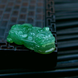 冰种满绿貔貅吊坠