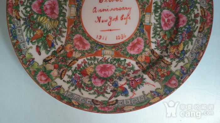 民国广彩花鸟纹盘含纪年标识全品直径21.5公分图3