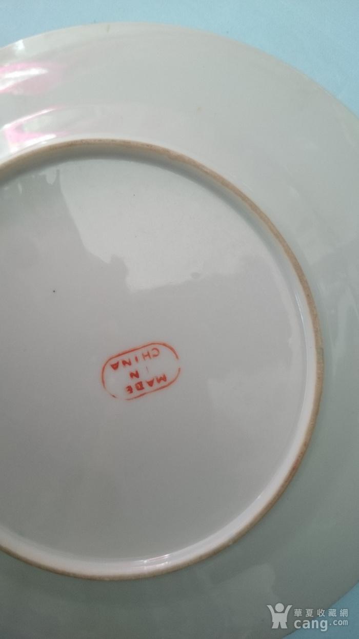 民国广彩花鸟纹盘含纪年标识全品直径21.5公分图7