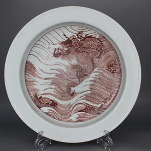 清康熙釉里红海水龙纹折沿盆