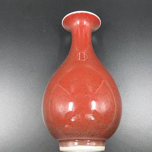 窑变红釉玉壶春瓶