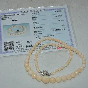 24.3克白珊瑚项链