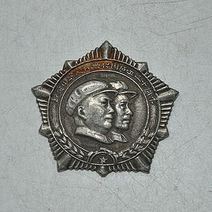 1969年中共6297部队第六届代表大会纪念章