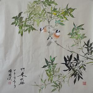 职业画家张国顺国画竹林双栖鸟白头翁图