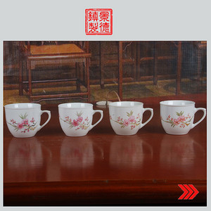 景德镇文革老厂瓷 全手工彩绘花卉图�{白泥茶杯4个