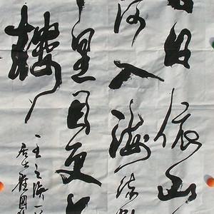 已故著名书法家崔国荣行书中堂