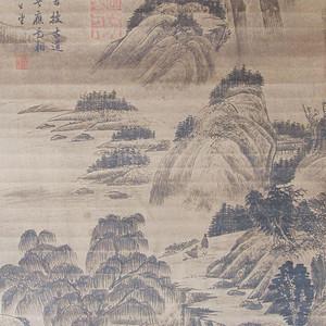 联盟   旧藏国画山水中堂