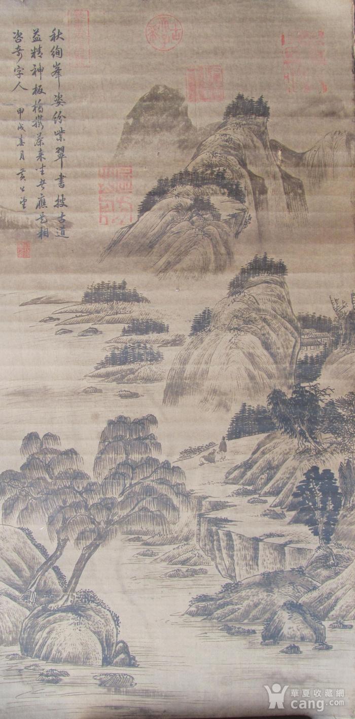 联盟  旧藏国画山水中堂图1