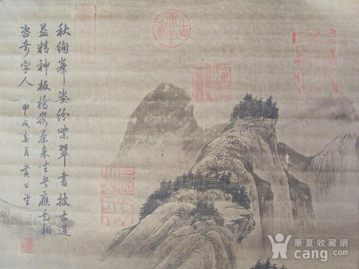 联盟  旧藏国画山水中堂图2