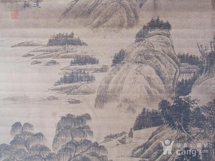 联盟  旧藏国画山水中堂图3