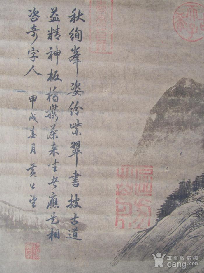 联盟  旧藏国画山水中堂图5