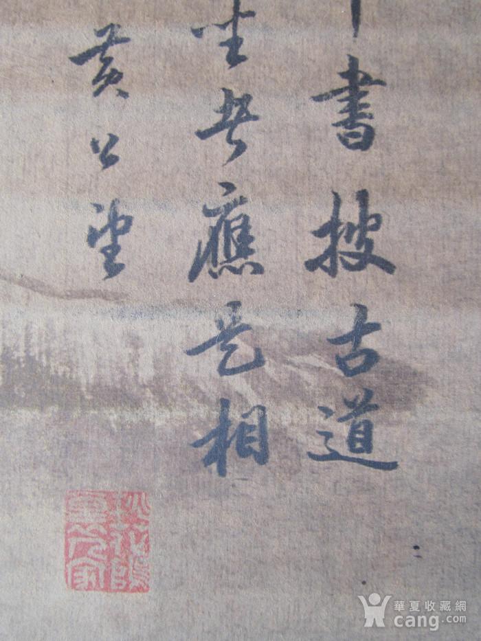 联盟  旧藏国画山水中堂图6