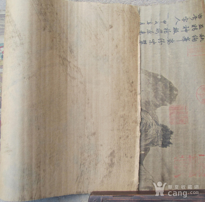 联盟  旧藏国画山水中堂图12