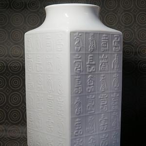民国德化百寿大琮瓶